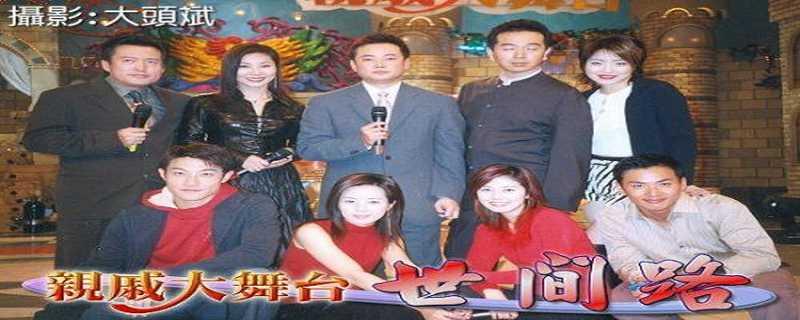 廖嫣然天成集团是哪个电视剧